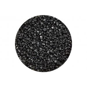 Scrumptious Glimmer Sugar - Black (80g)