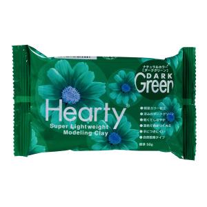 Artista Soft Hearty Modelling Paste / Clay - Dark Green (50g)