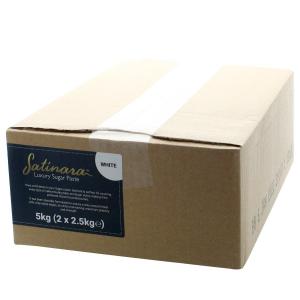 Satinara Luxury Sugar Paste - White (2 x 2.5kg)