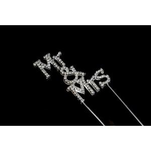 Diamante Designs Pick - Mr & Mrs - Silver - Small