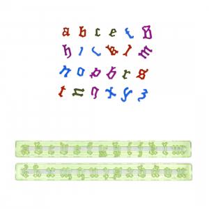 FMM Cutter Set - Alphabet Lower Case - OLD ENGLISH