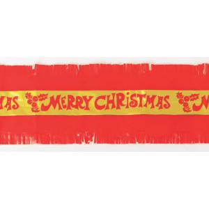 Culpitt Boxed Christmas Frills - Merry Christmas (FR9)