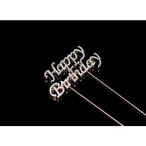 Diamante Designs Pick - Happy Birthday - Rose Gold - Small