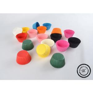 Design A Cake: Plain Cases - Multi Coloured (Pack of 540)