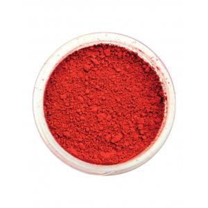 PME Powder Colour - Burnt Umbre (2g)