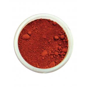 PME Powder Colour - Chocolate Brown (2g)