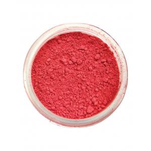 PME Powder Colour - Strawberry Sundae (2g)