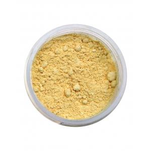 PME Powder Colour - Vanilla Cream (2g)